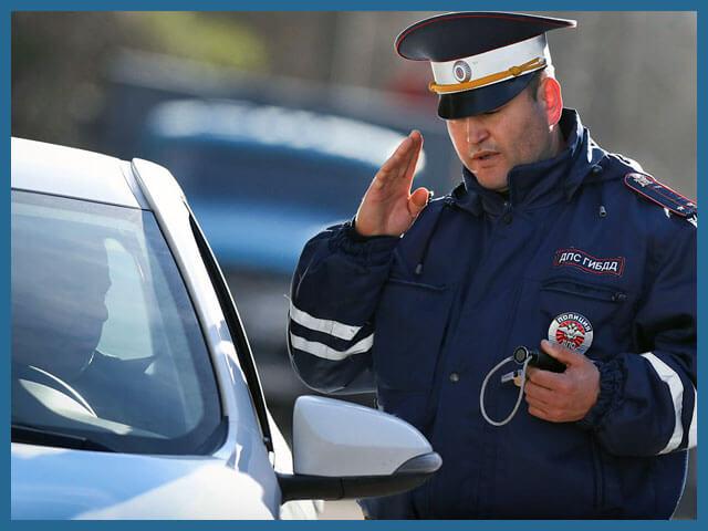 Инспектор ДПС остановил машину