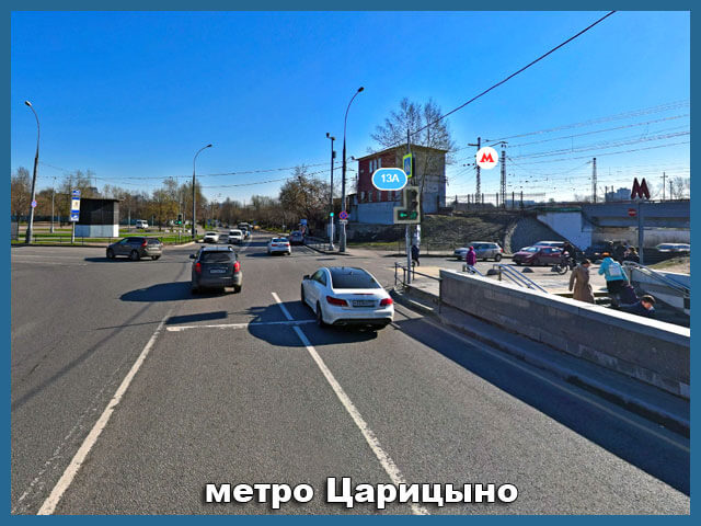 автоинструкторы в Царицыно