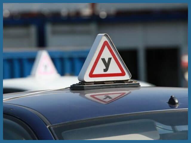 курсы вождения в москве