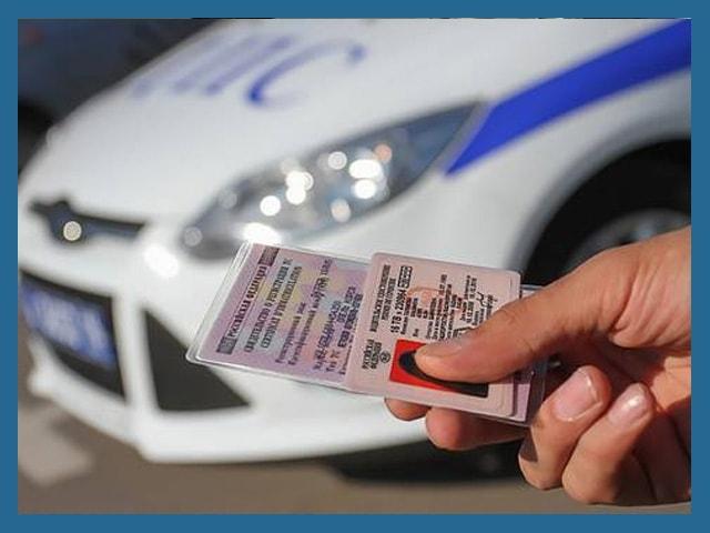 Водительское удостоверение и СТС
