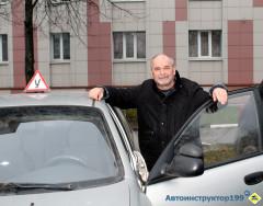 Автоинструктор Анатолий