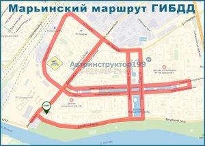 Марьинский маршрут ГАИ