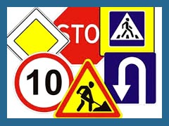 Скоро появятся учебные курсы для автоинструкторов