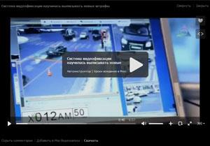 Система видеофиксации научилась выписывать новые штрафы автомобилистам