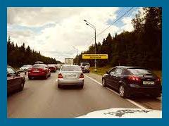 В России могут разрешить езду по обочинам дорог