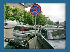 Мосгордума хочет внести ясность в «парковочные» штрафы