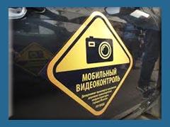 Водители требуют запретить парконы и простить штрафы