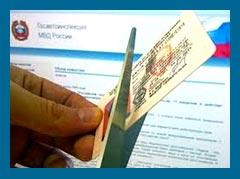 Готовится новый закон, грозящий лишением водительских прав