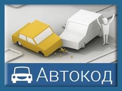 Покупка авто в Московском регионе станет более безопасной