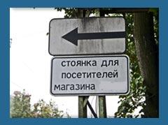 В Москве проводятся новые облавы
