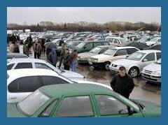 Подержанные авто запретят продавать «с рук»