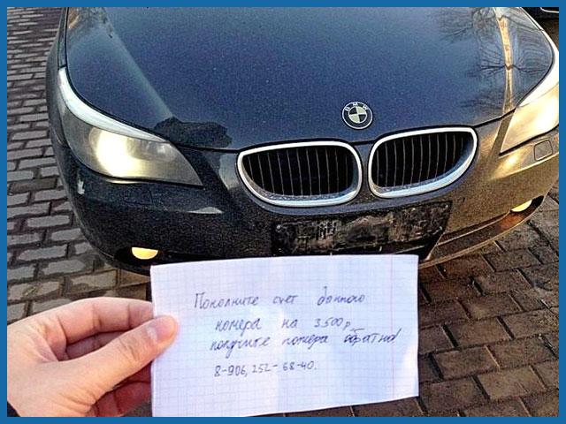 Украли гос.номера на автомобиле