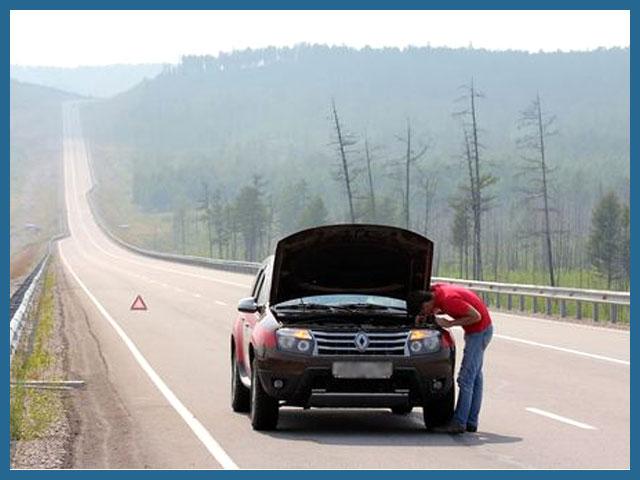 Аварийная остановка автомобиля