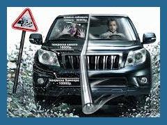 Выбираем средства для защиты кузова автомобиля
